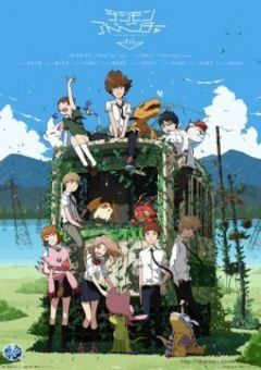 Digimon Adventure Tri. 2: Ketsui English Subbed