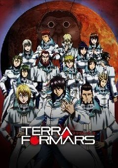 Terra Formars English Subbed