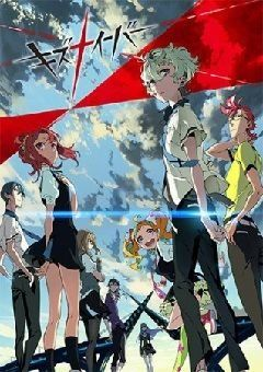Kiznaiver English Subbed