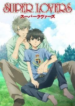 Super Lovers English Subbed