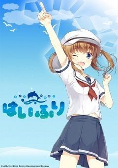 Haifuri English Subbed