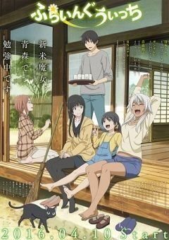 Flying Witch English Subbed
