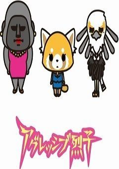Aggressive Retsuko English Subbed