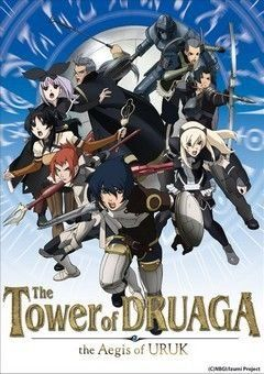 Tower of Druaga The Aegis of Uruk