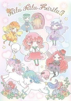 Rilu Rilu Fairilu: Yousei no Door English Subbed