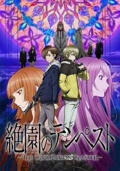 Zetsuen no Tempest English Subbed