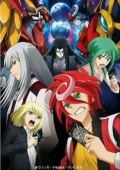 Cardfight!! Vanguard G Stride Gate