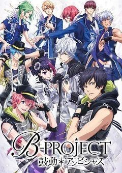 B-Project: Kodou*Ambitious English Subbed
