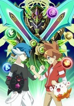 Puzzle & Dragons Cross English Subbed