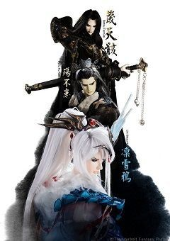 Thunderbolt Fantasy English Subbed