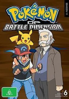 Pokemon Season 11 DP Battle Dimension