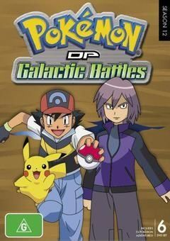 Pokemon Season 12 DP Galactic Battles