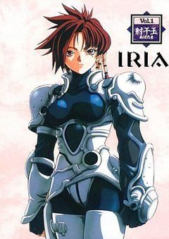 Iria – Zeiram the Animation