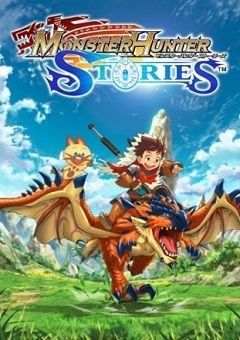 Monster Hunter Stories: Ride On English Subbed