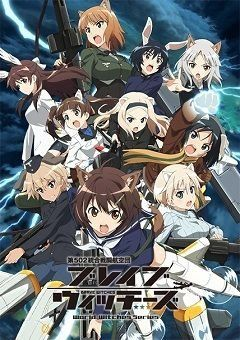 Brave Witches English Subbed