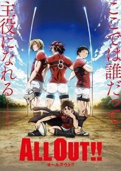All Out!! English Subbed