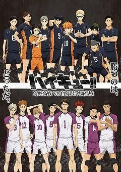 Haikyuu!! Third Season English Subbed