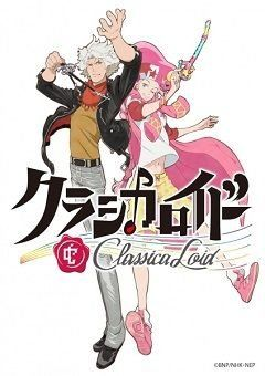 ClassicaLoid English Subbed