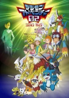 Digimon Adventure Season 5