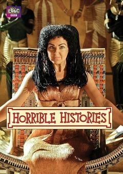 Horrible Histories 2009