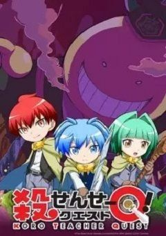 Koro-sensei Quest! English Subbed