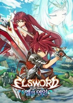 Elsword: El Lady English Subbed
