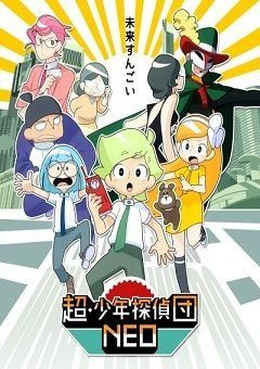 Chou Shounen Tanteidan Neo English Subbed