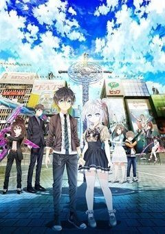 Hand Shakers English Subbed