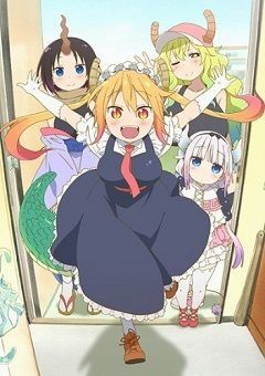 Kobayashi-san Chi no Maid Dragon English Subbed
