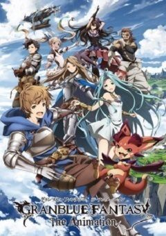 Granblue Fantasy The Animation English Subbed