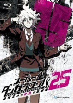 Super Danganronpa 2.5: Komaeda Nagito to Sekai no Hakaimono English Subbed
