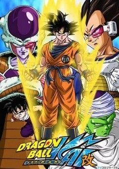 Dragon Ball Kai English Subbed