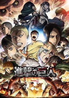 Shingeki no Kyojin English Subbed