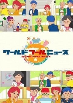 World Fool News (TV) English Subbed
