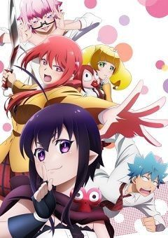 Renai Boukun English Subbed