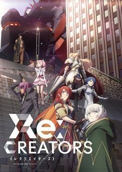 Re:Creators English Subbed