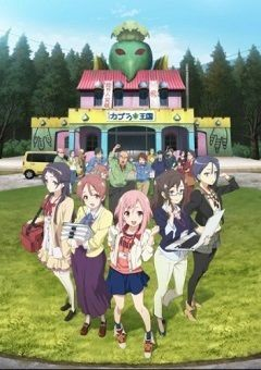 Sakura Quest English Dubbed
