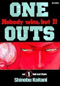 One Outs English Subbed