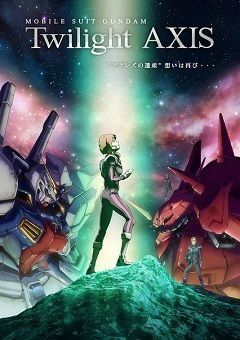 Mobile Suit Gundam: Twilight Axis English Subbed