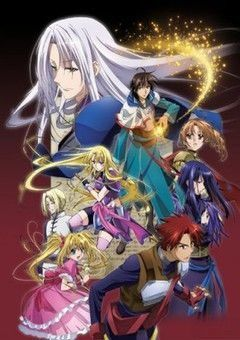 The Legend of the Legendary Heroes English Subbed