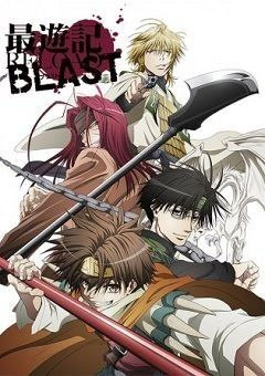Saiyuuki Reload Blast English Subbed