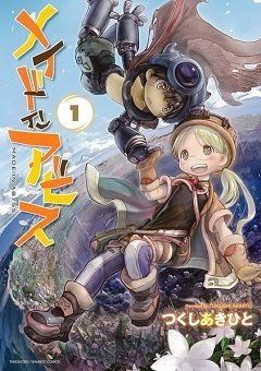 Made in Abyss English Subbed