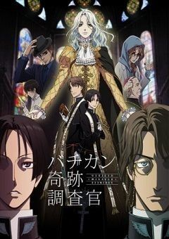 Vatican Kiseki Chousakan English Subbed