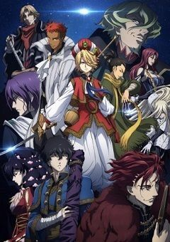 Shoukoku no Altair English Subbed