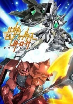 Gundam Build Fighters: Battlogue English Subbed
