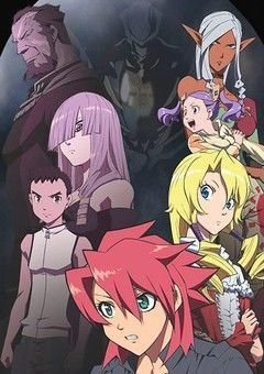 Isekai no Seikishi Monogatari English Subbed