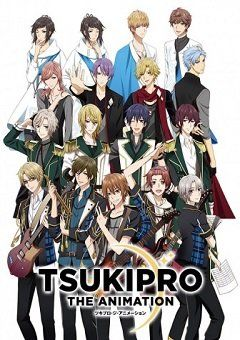 Tsukipro The Animation English Subbed