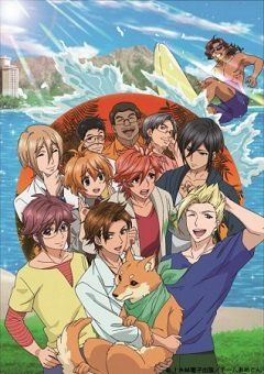 Ame-iro Cocoa Series: Ame-con!! English Subbed