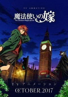 Mahoutsukai no Yome English Subbed