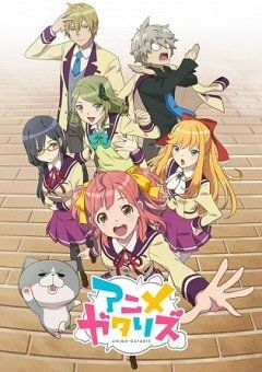 Animegataris English Subbed